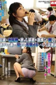 NHDTA-837 Woman Teacher Would Vigorously Fucked Incontinence Iki Also Escape While Leaked Can Not Put Up With The Urge To Urinate Is To Drink A Diuretic To Students