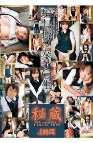 MOM-024 Women Take Time 4 COLLECTION Treasured Raw Cheats
