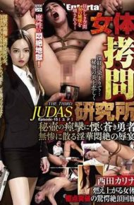DJUD-115 Women's Torture Institute The Third Judas Judas Episode-15 The Blue Brave Resentful In The Convulsions Of The Confessor Nostalgia Disgusted By Miserable Anti-abusive Nishida Karina