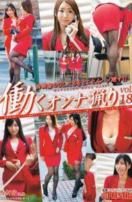 YRH-078 Work Woman Ryori Vol.18