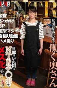 FSET-813 Working At A Pub Lunch NTN Chi Po Female While Staying In A Husband Midsummer 30 Years Old Midori Aikawa