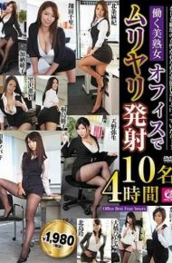 MLSM-008 Working Mature Woman Launched In The Office Muriyari 10 People 4 Hours