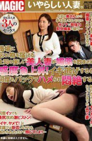 TEM-046 Workplace Friendly Beautiful Wife Of The Boss To Deliver A Thing Left Behind Is To Drink The Aphrodisiac In Sensitivity Soaring!many Times To Escape Alive Also Fitted In The Back-to Agony!