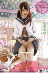 SVDVD-515 World First!jimimaji You Are Calling The Smell With Av Student In The Classroom Withstand The Shame And Shook The Private Naughty Hair Not Even Grow Aligned Body Was Referred To As Health Diagnosis Sober And Honest Daughter Ato-bi Sri