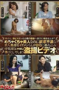"""ONGP-118 """"would Not You Come And Visit My Room If You Were A Wife""""ikemen Brought A Frustrated Amateur 's Wife To Her Home Although It Is Insanely Beautiful But A Voyeur Video That Makes Me Picky Cheating Sex"""