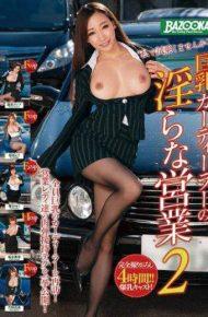 MDB-604 Would You Like To Test Drive With MeIndecent Sales 2 Hasumi Claire Hosaka Collar Yu Shinoda Busty Car Dealer Wind Noise Mica Serino Rina