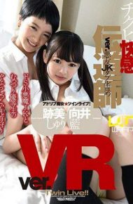 WPVR-028 WPVR-028 VR Tikubi Pleasure Evangelist Ver.Bad Friend JK Double Blame