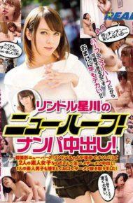 XRW-184 XRW-184 Rindoru Hoshikawa Transsexual MKV