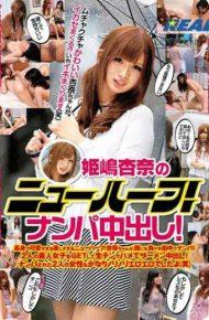 XRW-200 XRW-200 Himeshima Anna Transsexual MKV