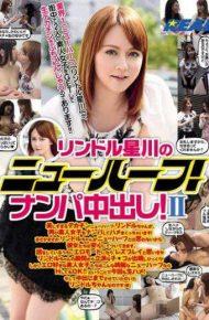 XRW-241 XRW-241 Rindoru Hoshikawa Transsexual