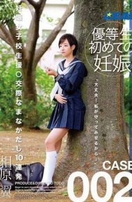 XRW-252 XRW-252 Tsubasa Aihara Pregnant School Girls