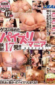 XRW-344 XRW-344 17 Pairs Of Female Fuzzy Maniac's Manipulation! It Is!
