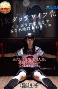 XRW-352 XRW-352 Toys That Continue To Be Raped Until Becoming JK Dutch Wife Ponkotsu Yuzu Suzu