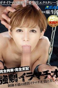 XRW-353 XRW-353 Completely Constrained Complete Control Forced Enforcement Aso Nozomi