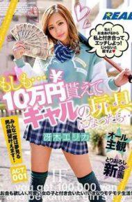 XRW-489 XRW-489 If … If You Get 100000 Yen And Become A Girl's Toy … ACT.001 Saeki Erika