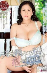 SPRD-1050 Yagi Azusa Will Be Held At Her Husband's Request