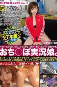 SRS-080 Yariman Document Saya-chan 21 Hairdresser Assistant File.17 I Have A Lot Of Sex And I Am Aiming For Opo-sommelier.