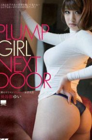 HODV-20973 Yarimanpo Tea Whip College Student Hasebe Yui Next