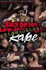 YGL-022 YGL-022 Japanese Girl Humiliated Black HQ