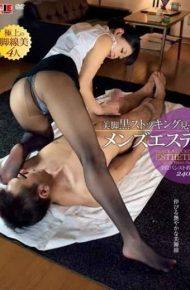 IENE-575 Yoshiashikuro Stockings Show Men Este