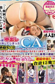 KKU-004 … You May Withdraw To Naka Any Number Of Times. What Happens To The CA That Once Forgave Cumshot In Front Of You What Monitoring Mutinida Virgin Black Pantyhose CA The Cabin Crew Worked On A Major Airline Company Is In A Closed Room With A Virgin Boy! !