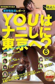 SABA-316 You To Nani To Tokyo 6
