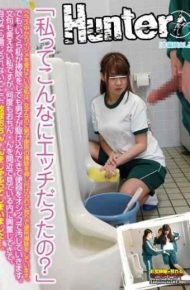 """HUNT-662 """"you Were So Naughty Am I""""i Have Received From Within The Class Bully Has A Toilet Cleaning Alone Is Pressed Against A Women To Clean The Men's Toilet.but I Will Pee In The Toilet Bowl Dirty Boys Rushed Even If I Have To Clean Much."""