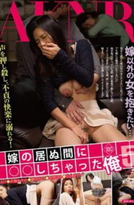 FSET-551 You&#39ve Been Between Not Stay The Daughter-in-law I 5