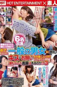 SHE-606 Young People 's Sex Away Is True! WhatPlease Give Us A Kiss With A Thanks To The Ordinary Men And Women In The Town!Afterwards If You Make Them Two Persons Clearly There Is No Progress Without A Reward! What3