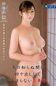 XRW-513 Young Wife Mr. Yurika Who Does Not Stop Even If She Cums Inside Five Times While Her Husband Does Not Know Yuika Aoi Yurika