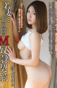 """APNS-016 Young Wife Seven Days 'm Slave Contract Not Only Limbs But Also Hearts Are Desperately Overruled 'ohforgive Me Who Is Falling While Being Seen By You """" Mahiro Ikegami"""