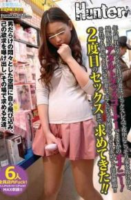 HUNT-544 Young Wife With A Husband Of A Year Away Escape The House Secretly In The Middle Of The Night In The Sexless Masturbation Rainy Day In The Corner Of Adult Goods Retailer!estrus Wife Are Still Not Satisfied Sought Secretly To Climax Horny Men In The Soil Near You! !have Been Calling Up Sex For The Second Time! !