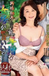 SPRD-1077 Young Women Who Are Older Than Their Remarriage Partner Are Better … Hiromi Tohda