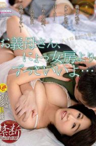 SPRD-1001 Your Mother-in-law Much Better Than A Wife Kanasugi Saori