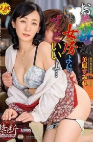 SPRD-1117 Your Mother-in-law Much Better Than A Wife … Mihara Sumire