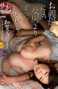 SPRD-984 Your Mother-in-law Much Better Than Your Lady Kagami Shizuka
