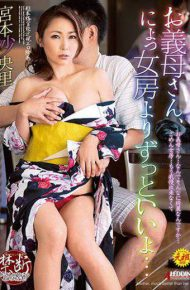 SPRD-975 Your Mother-in-law Much Better Than Your Wife … Saa Miyamoto