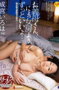 SPRD-916 Your Mother-in-law&#39s I Much Better Than Nyo&#39 Wife … Narimiya Abcs