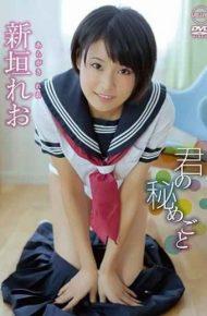 AIMS-011 Your Secret Araigawa Arata