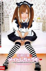 EKDV-241 You're Made Of Heart And Naruse