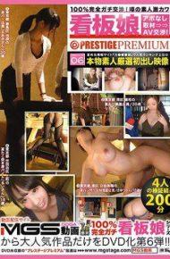 YRH-144 YRH-144 100 Perfect Gachi Negotiations!Rumorous Amateur Intense Kawa Sign Board Girl X PRESTIGE PREMIUM 06