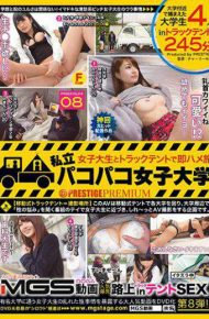 YRH-159 YRH-159 Private Pacopako Women's College Women's University And Truck Tent With Immediate Taste 08 R Faculty Of Economics 2 Years As Many Times As Iku Big Breasts Jumping JD Minori 20 R University College Nation 4 Years Nipple Iki!Super Shy Sensitive Shaved Pajpa Daughter Mana-chan 22