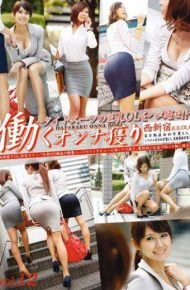 YRZ-017 YRZ-017 Murder Caught Fucking A Busty Woman OL Work Of tight Suits!! Vol.12
