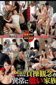 VENU-386 Yu Kawakami Family Unusually-low Of New Incest Sense Of Virtue