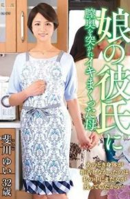 KEED-50 Yui Hikawa Mother Who Got Stuck In Her Vagina At Her Daughter's Boyfriend