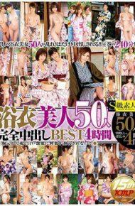 SUPA-274 Yukata Beautiful 50 Person Complete Cum Shot Best 4 Hours