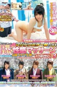SDMU-096 Yukata Daughter Became Erogenous Massage Sensitive A Nice Ass And Busty Female Student Graduation Trip That You Located In Isawa Hot Spring Is Flushed In The First Ride After Bath In The Magic Mirror Issue Bareback Is Flowed Incontinence Te Four Times Cum- First Cum While Puzzled!three