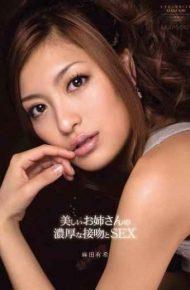 IPTD-487 Yuki Asada Sex Kiss And Rich Beautiful Sister
