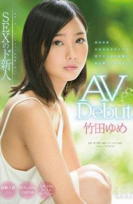 STAR-828 Yume Takeda Av Debut