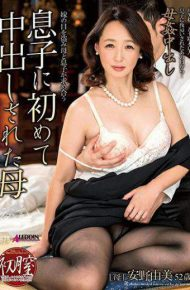 SPRD-1004 Yumi Mother Yasumi&#39s First Mother Cum Inside Her Son
